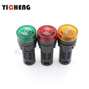 Image 2 - 3Pcs red green yellow LED flash alarm indicator light signal lamp Flash buzzer DC 12V 24V AC 110V 220V 22mm AD16