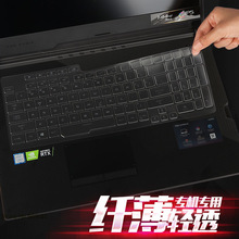 Skin Protector Keyboard-Cover Gaming Laptop G731GW Strix-G ROG ASUS TPU for G731gw/G731gt/G731gv/..