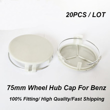 20pcs/set Car Styling 75MM 7.5CM Wheel Rim Center Cap ABS gray Base with Ring Auto Hub Badge Covers