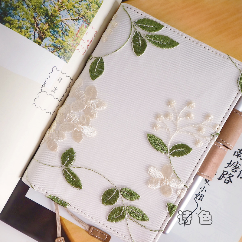 2021 New Spring Version Hydrangeas Theme Floral Journal Cover A5 A6