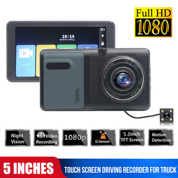 Dedicated Truck Dvr Rearview Loop Recording HD 1080P 170° 7 Inch IPS touch Screen Night Vision Car Dash Camera Multi Language