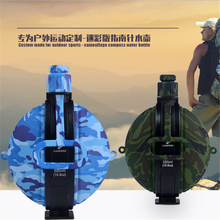 Collapsible 580ML High Capacity Bike Water Bottle Portable Silicone Water Kettle With Compass Bottle Cap Cycling Travel Kettle