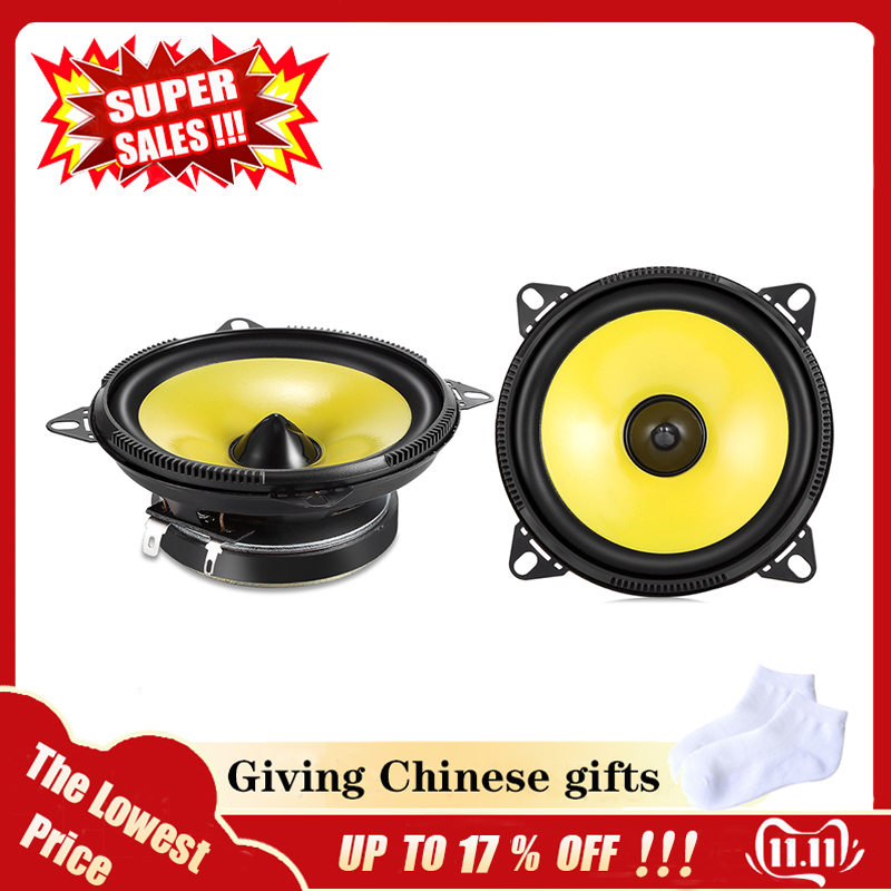 OllyMurs 2019 NEW LB - PS1401S Pair of 4 inch <font><b>Car</b></font> <font><b>Audio</b></font> <font><b>Speaker</b></font> Full Range Stereo System XQ-31 image