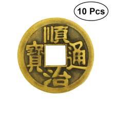 10 шт. китайские фэн-шуй I Ching Divination монеты для удачи процветания