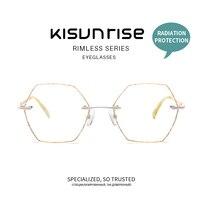 KISUNRISE Prescription Rimless Glasses Brand women eyewear Myopic Optical Eyeglasses очки для зрения KS024