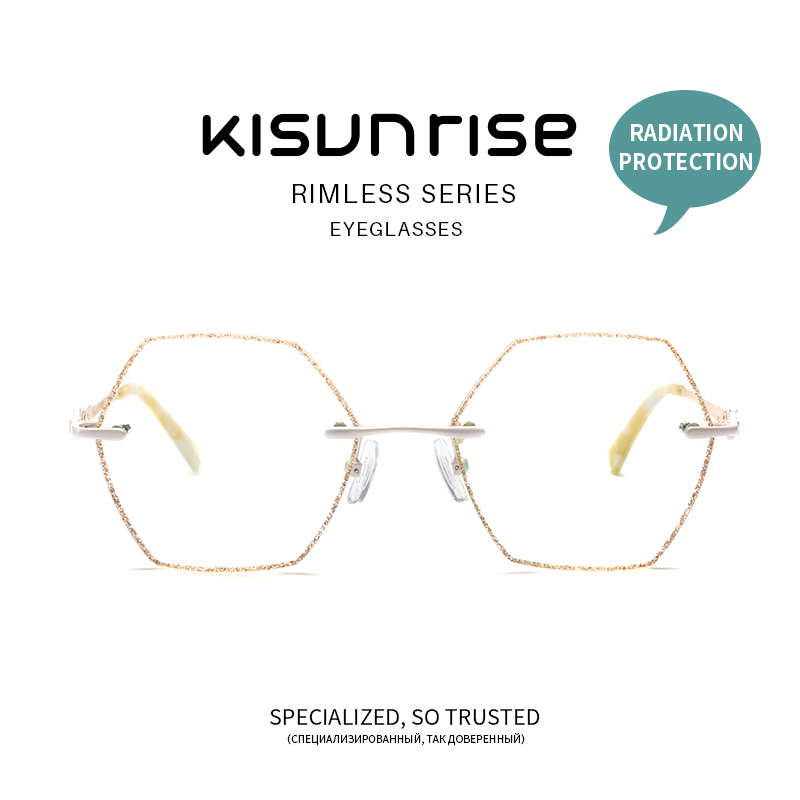 KISUNRISE Prescription Rimless Glasses Brand women eyewear Myopic Optical Eyeglasses очки для зрения KS024