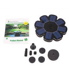 Outdoor Clover Solar Power Fountain Garden Water Pump Lotus Leaf Shape