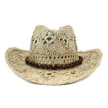 Шляпа мужская соломенная в ковбойском стиле Пляжная Панама с