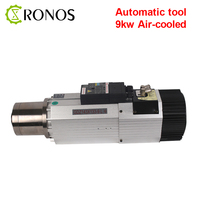 9KW Air cooled Spindle Motor 220V/380V 12000~24000rpm 6.4Nm 22A Short /Long Head Spindle Motor CNC Machine