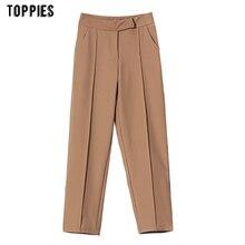 Slim Trousers Pants Women High-Waist Black Suit Office Korean-Style Toppies