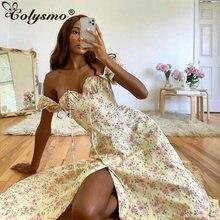 Женское пляжное длинное платье colysmo романтичное с открытыми