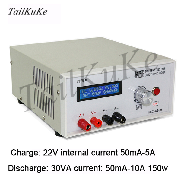 EBC-A10H Electronic Load, Battery Capacity Tester