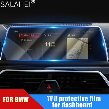 For BMW 1 3 5 7 Series X1 X3 X5 2018 2019 Navigation Film Monitor Screen Protector Dashboard Protective TPU Film Car Stickers image