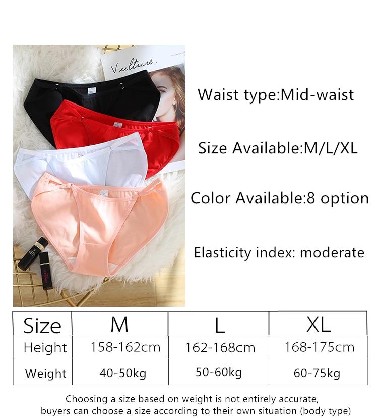 H0718df747d664a619cf61ba287b177fap SANDL-ropa interior Sexy de algodón para mujer, bragas de cintura media, anillo de acero, diseño de conexión, lencería de Color sólido, 2020