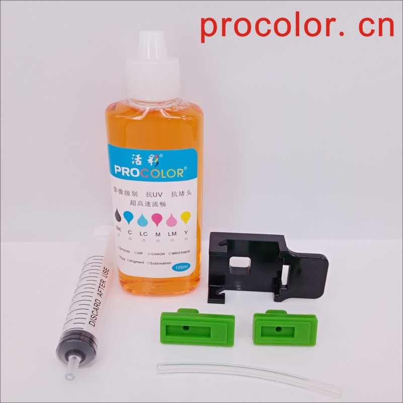 CISS cartridge Clamp Clip Pumping Pads Syringe Tool Kits for <font><b>Canon</b></font> PG-445 CL-446 <font><b>Pixma</b></font> <font><b>MG2540s</b></font> MG2540 MG 2540 2540s printer image