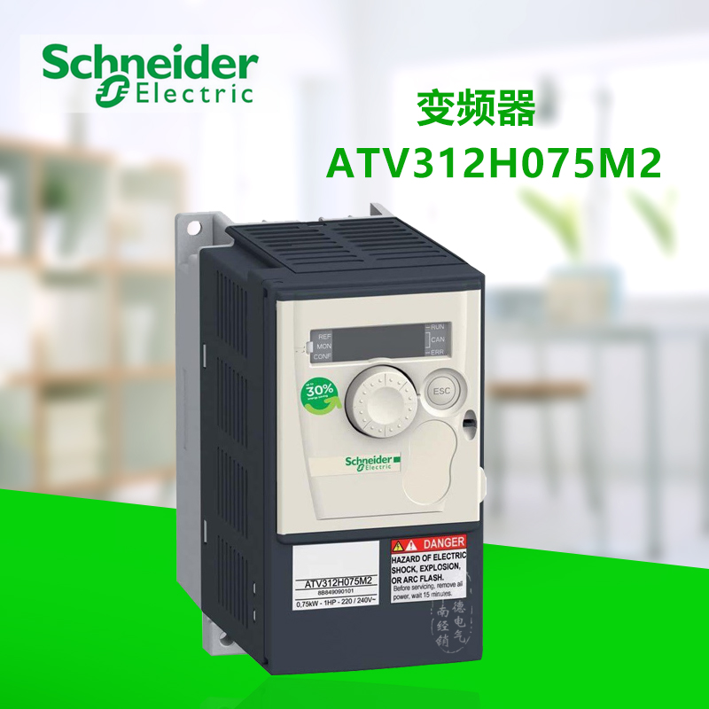 ATV312H075M2 universal inverter asynchronous <font><b>motor</b></font> with heat sink single phase 200-240VAC 4.8A 0.75KW Modbus/CANopen IP20 image