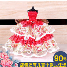 12 Inch Doll Clothes Wedding Dress Dollhouse Accessories Dressing Cloth Baby Girl Clothes American Girl Doll Clothes Toys(China)
