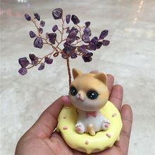 Натуральный пурпурный кварц кристалл счастливое дерево кошка