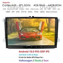 PX5 Android 10 autoradio navigazione GPS per Volkswagen Skoda Octavia golf 5 6 touran passat B6 polo tiguan yeti rapid multimedia