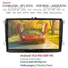 PX5 Android 10 için araba radyo GPS navigasyon Volkswagen Skoda Octavia golf 5 6 touran passat B6 polo tiguan yeti hızlı multimedya