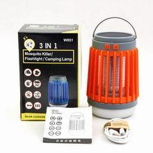 Светодиодная лампа ловушка для комаров светодиодный светильник