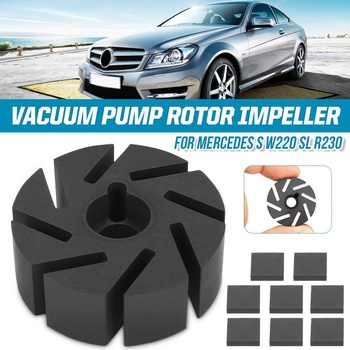 Locking Vacuum Pump Motor Impeller With 8 Vanes For Mercedes SL S CL R230 W220 For Benz Vacuum Pump Repalcement