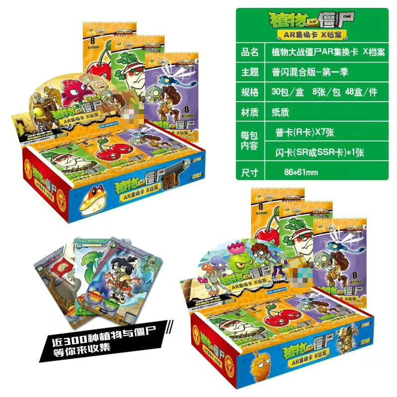 240pcs/set Plants Vs Zombies Big Wave Beach Cards Plants Zombies Platinum Collect Card Pea Shooter Sunflower Trade Card Kid Toy 2