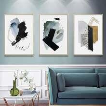 Современные абстрактные черные чернила скандинавский плакат