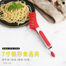 Silicone Stainless Steel Food Tong Grilled Fillet Steak Cold Sauce Spaghetti Noodles Barbecue Multi-Purpose Cross-Border