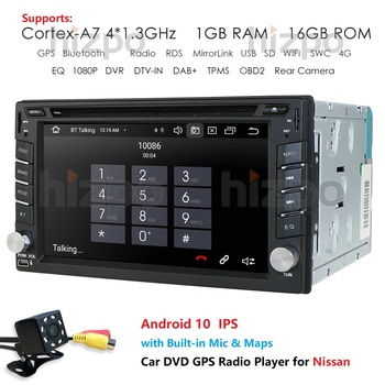 2 Din Car radio Player Android 10.0 with GPS for NISSAN SENTRA TIIDA QASHQAI SUNNY X-TRAIL PALADIN FRONTIER PATHFINDER PATROL image
