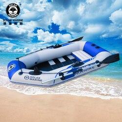 1 persona 175cm Barco de remo inflable barco Kayak canoa flotación balsa bote flotante pesca al aire libre buceo surfear navegar