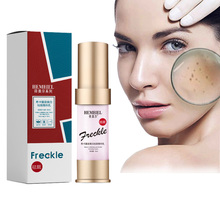 HEMEIEL Removal Melasma Facial Essence Reduce Age Spots Dark Lightening Blemish Whitening Moisturizing Fade Freckle Cream 15ml