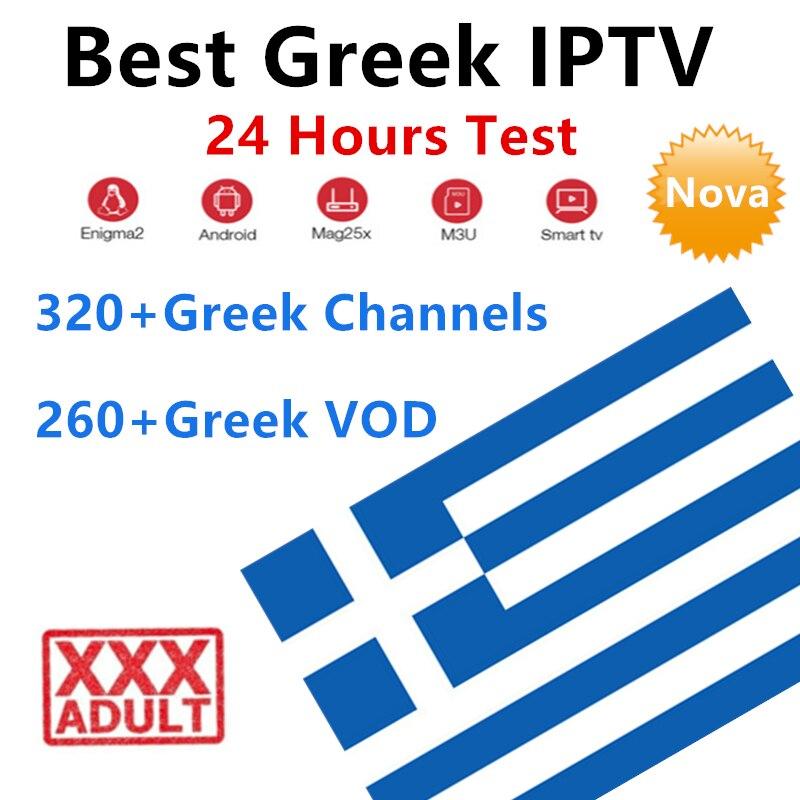 Iptv Greek Subscription 8000+Greece HD Live Channels Adult Xxx German Spain Ex Yu Israel Iptv M3u Smart Android Tv Box Mag Enigm