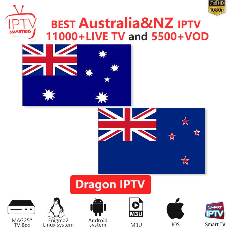 IPTV Subscription Australia IPTV M3U IPTV 10000+Live Channels For M3u Mag Box Smart Tv  NZ Iptv M3U Code Sports