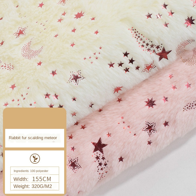 155cm*100cm Cotton Fabric Short Plush Crystal Super Soft Plush Fabric For Sewing Plush Toy Pillow Luggage Shoes Hat Fabric