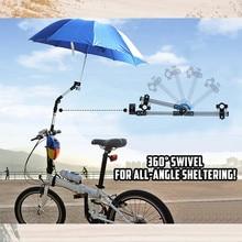 Support de parapluie pliant en acier inoxydable, mains libres, pour poussette de vélo, fauteuil roulant, accessoires de vélo @ 40