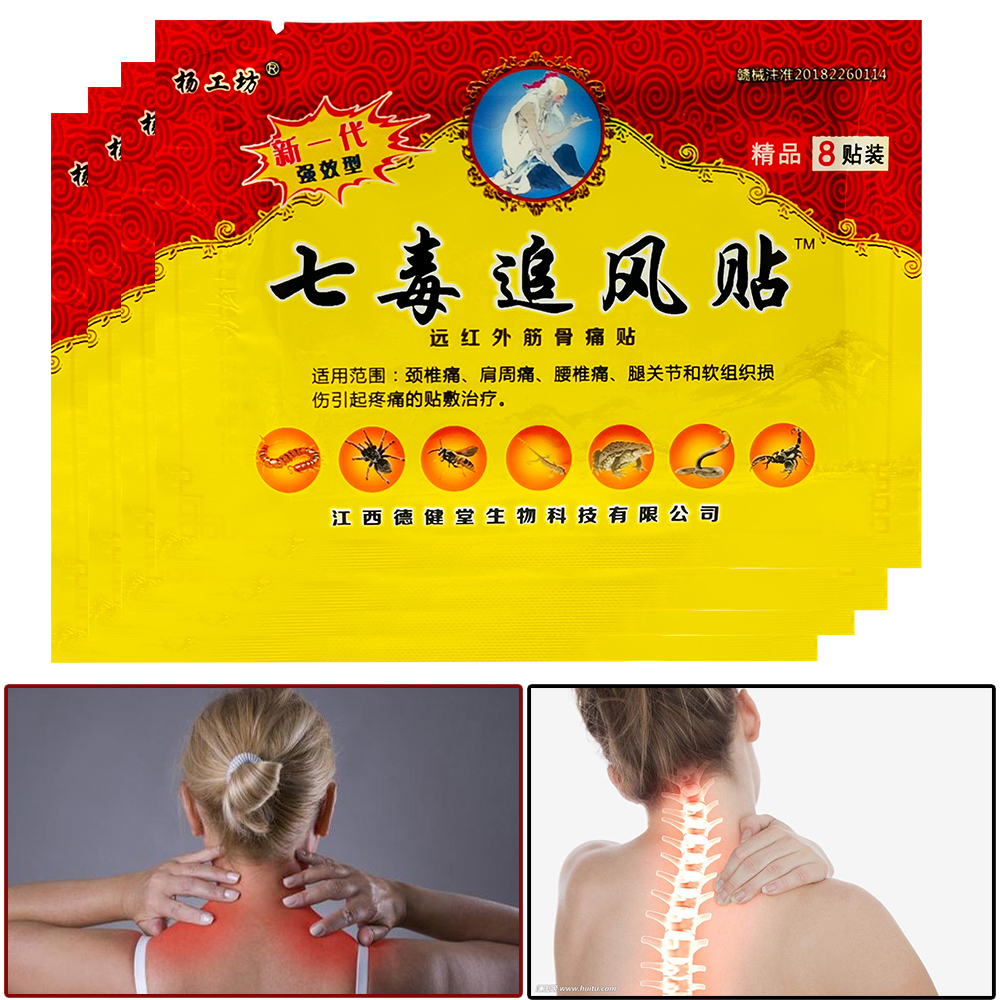 8pcs/bag Tiger Balm Knee Joint Pain Relieving Patch Rheumatoid Arthritis Back Pain Medical Plasters Health Care Patch