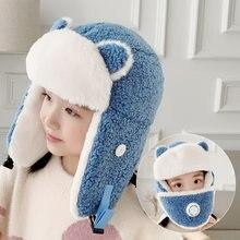 Ht3383 детская зимняя шапка плотная теплая Русская Шапка из