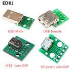 2pcs Micro Mini USB ...