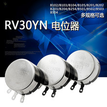 10 個 RV30YN20S B102 B202 B502 B103 B204 B503 B104 B105 1 18k 5 18k 20 18k 10 18k 100 18k 1 メートル RV30YN シングルターンロータリーカーボンポテンショメータ
