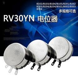 Potenciómetro de carbono giratorio de giro único, 10 Uds., RV30YN20S B102 B202 B502 B103 B204 B104 B105 1K 5K 20K 10K 100K 1M RV30YN