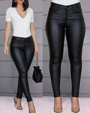 Цельные Элегантные Женские однотонные повседневные женские брюки