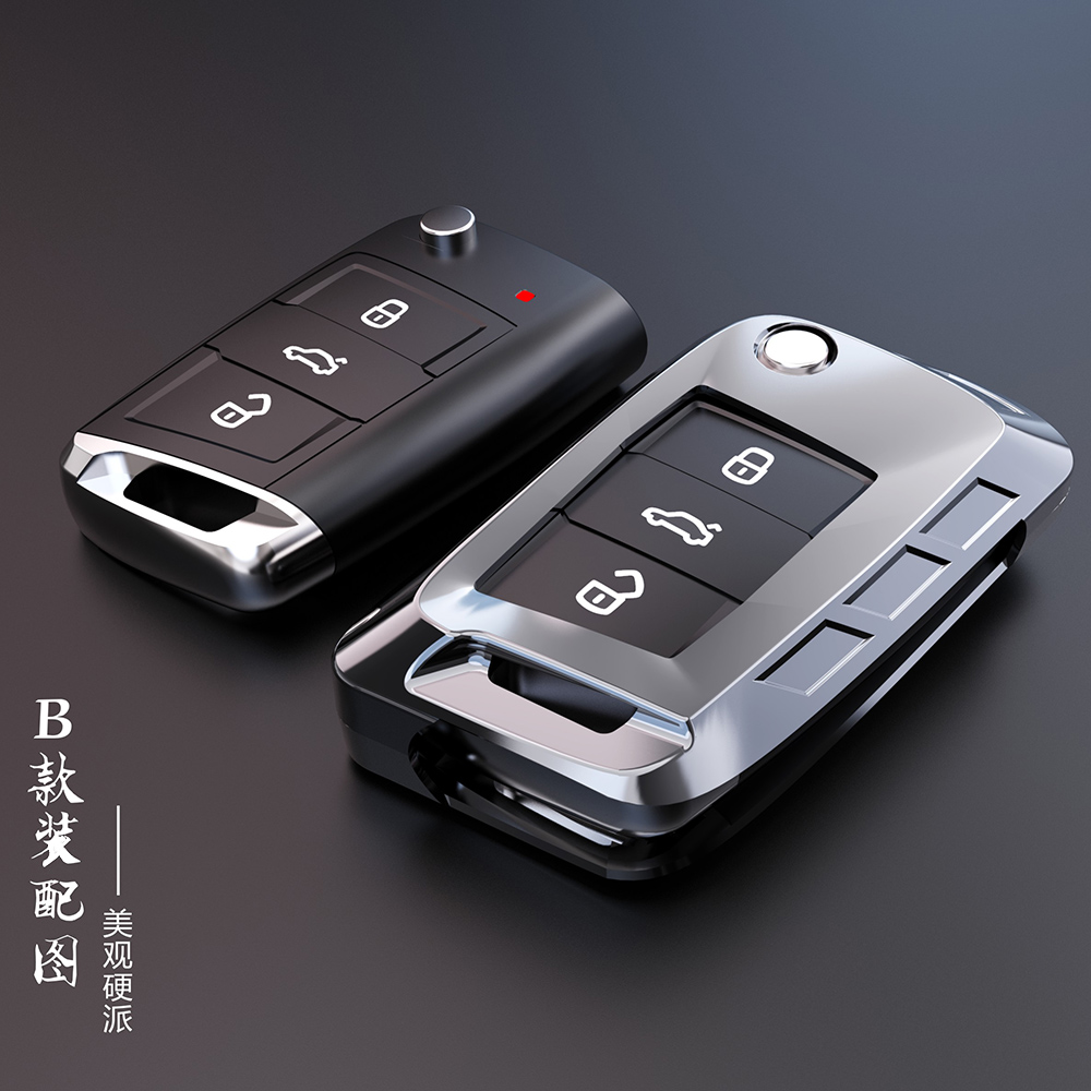 <font><b>2019</b></font> New Alloy Key Cover Case For <font><b>Volkswagen</b></font> for VW <font><b>TIGUAN</b></font> Golf for Skoda Octavia Car Shell Key Protection Accessorise image