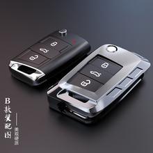 ใหม่ Key COVER Case สำหรับโฟล์คสวาเกนสำหรับ VW TIGUAN Golf สำหรับ Skoda Octavia รถกุญแจกุญแจป้องกันอุปกรณ์เสริม