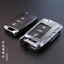 Yeni alaşım anahtar kapağı kılıfı Volkswagen VW TIGUAN Golf Skoda Octavia için araba kılıflı anahtar koruma aksesuarları