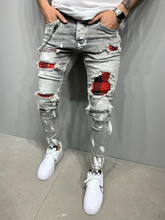 New Men's Slim-Fit Ripped Pants New Men's Painted Jeans Patch Beggar Pants Jumbo Size S-4XL
