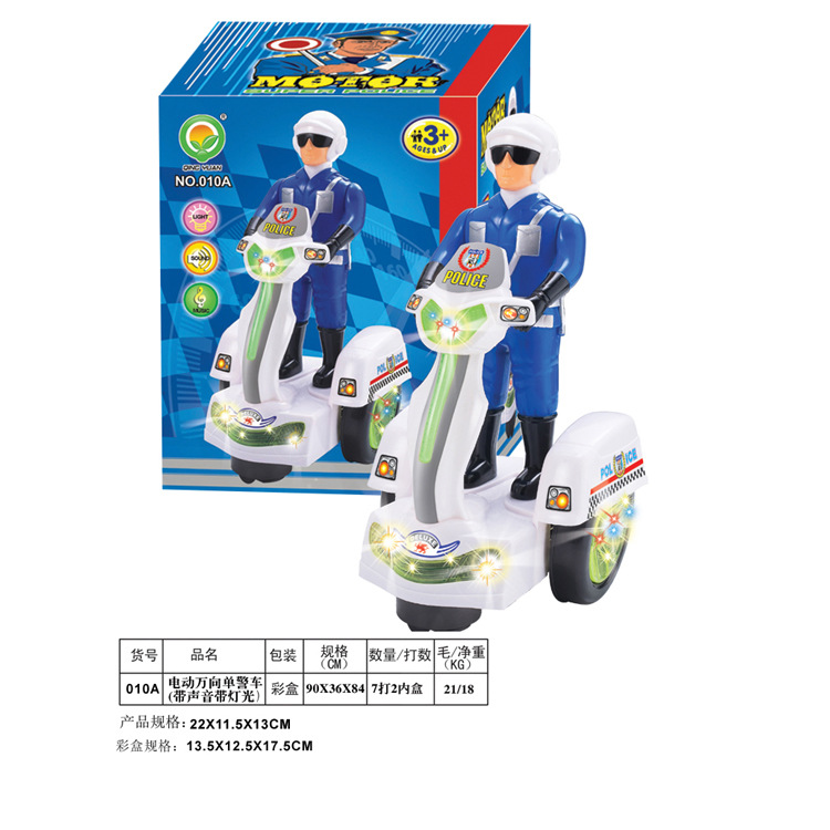 Children CHILDREN'S Toy Electric Universal Single Person Police Car CHILDREN'S Toy Plastic Kids' Toy Police Motorcycle