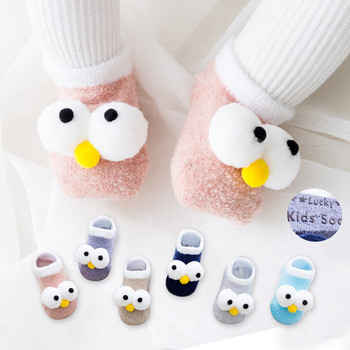 1 Pairs Cotton Cartoon Fluffy Short Eyes Socks Baby Boy Girl Toddler Kids Child New Year Costume Kids Clothes image
