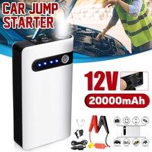 USB Автомобильное пусковое устройство, автомобильный усилитель, бустер, перемычка, внешний аккумулятор, зарядное устройство для батареи 12 В, ...