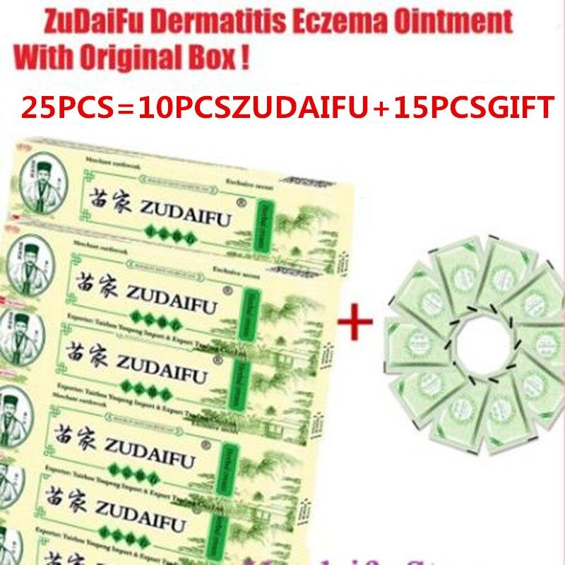 25PCS zudaifu yiganerjing Skin Psoriasis Cream Dermatitis Eczematoid Eczema Ointment Treatment Psoriasis Cream Skin Care Cream
